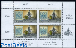 WIPA Minisheet (with 4 stamps)