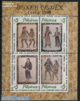 Boxer codex 1590 s/s