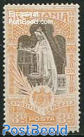 3L., Stamp out of set