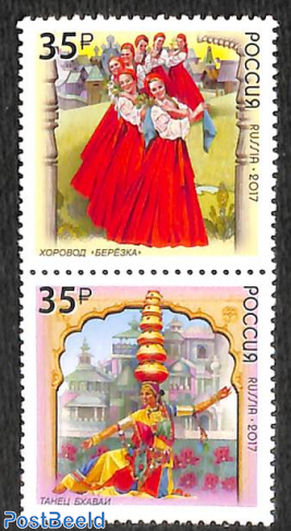 Dance 2v, joint issue India