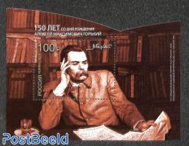 A.M. Gorky s/s
