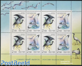 Birds 4x2v minisheet, joint issue with Kazachstan