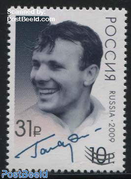 Yuri Gagarin Overprint 1v