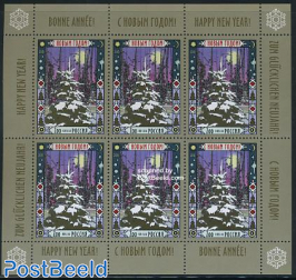 Christmas/New Year, tree minisheet (with 6 stamps)