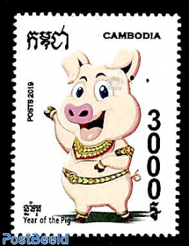 Year of the Pig 1v
