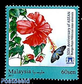 ASEAN, flower 1v