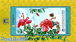 ASEAN, flowers s/s