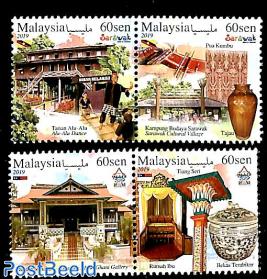 Melaka & Sarawak, tourist destinations 2x2v [:]