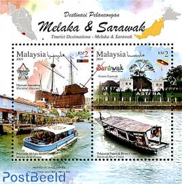 Melaka & Sarawak, tourist destinations s/s