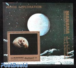 Moon Exploration s/s