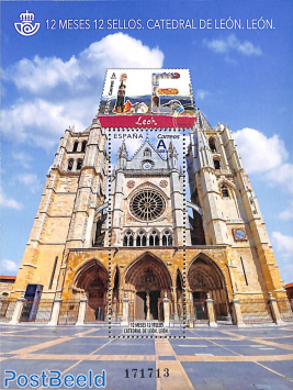 Cathedral of Leon s/s