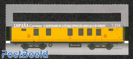 The last postal train coach 1v s-a