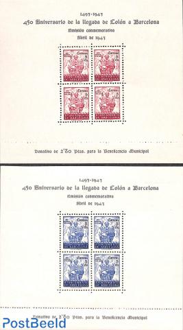 Barcelona fund 2 s/s, Return of Columbus