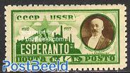 Esperanto 1v with WM