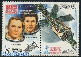 Popov and Rjumin in space 2v [:]