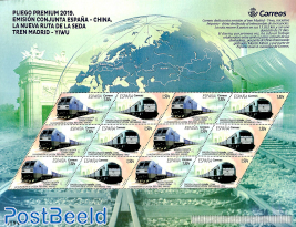 New Silk road m/s, joint issue China