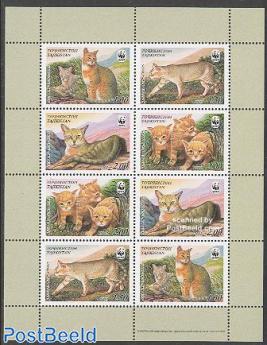 WWF, Cats minisheet