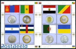 Coins & flags 8v m/s