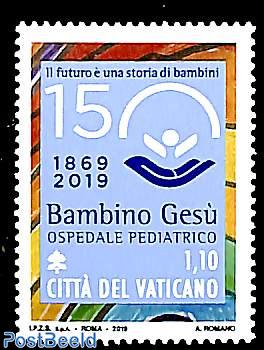 Children hospital, joint issue Italy 1v
