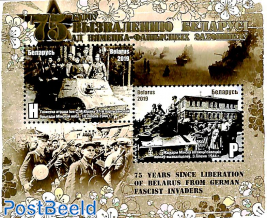 75 years liberation from Germans s/s