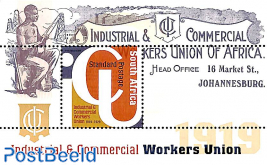 Workers Union s/s
