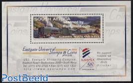 Eastgate Universal stamps s/s