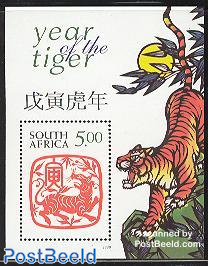 Year of the tiger s/s