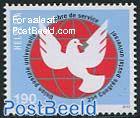 Doha Postal Congress 1v