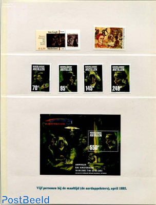 Nuenen periode, Page with 6 stamps + 1 s/s