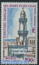 Sayed Hassan mosque 1v