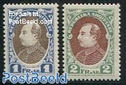 Achmed Zogu 2v, Non issued colours