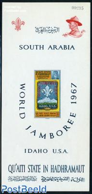 World jamboree s/s imperforated