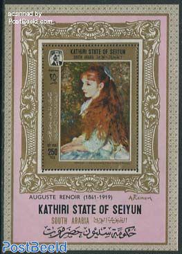 Seiyun, Renoir painting s/s