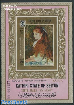 Seiyun, Renoir painting s/s imperforated