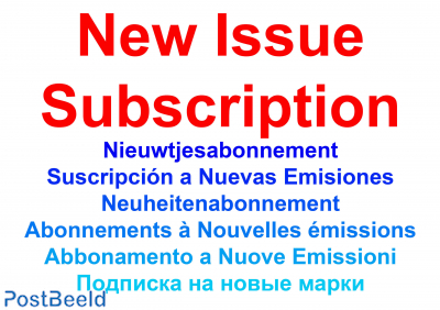 New issue subscription Israël