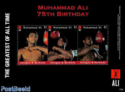 Muhammad Ali 3v m/s
