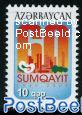 Sumqayit City 1v