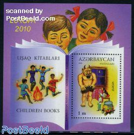 Europa, Childrens books s/s