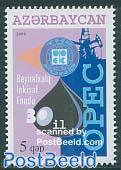 OPEC 1v