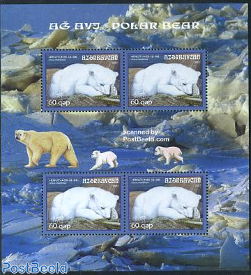Icebear Knut minisheet (with 4 stamps)