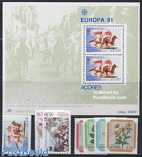 Yearset 1981 (7v+1s/s)