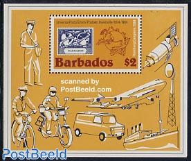 World postal congress s/s