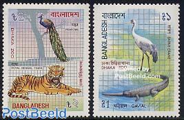 Dhaka zoo 2v