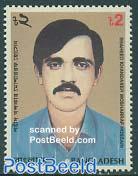 K.M. Hossain 1v