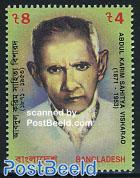 A.K.S. Visharad 1v