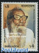 M. Mansooruddin 1v