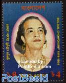 B. Chowdhury 1v