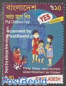 Say Yes to children 1v
