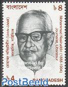 M. Nasiruddin 1v
