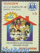 SOS Children village 1v